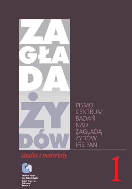 Wyświetl Nr 1 (2005)