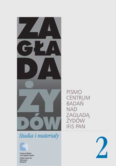 Wyświetl Nr 2 (2006)